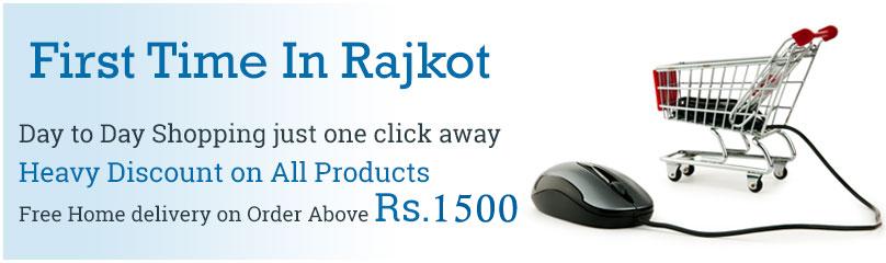 Rajkot Super Market